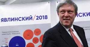 news-yavlinskij-300x158.png